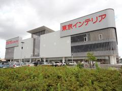 近く の 東京 インテリア